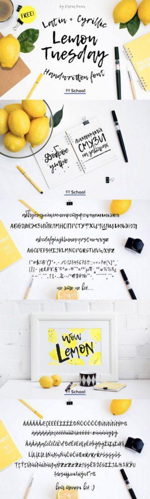 lemon-tuesday-handwritten-font-download-0.jpg download