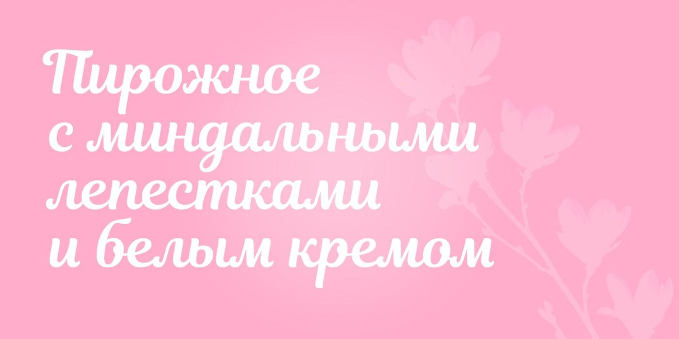 https://fontclarity.com/wp-content/uploads/2019/09/magnolia-script-download-7.jpg Free Download